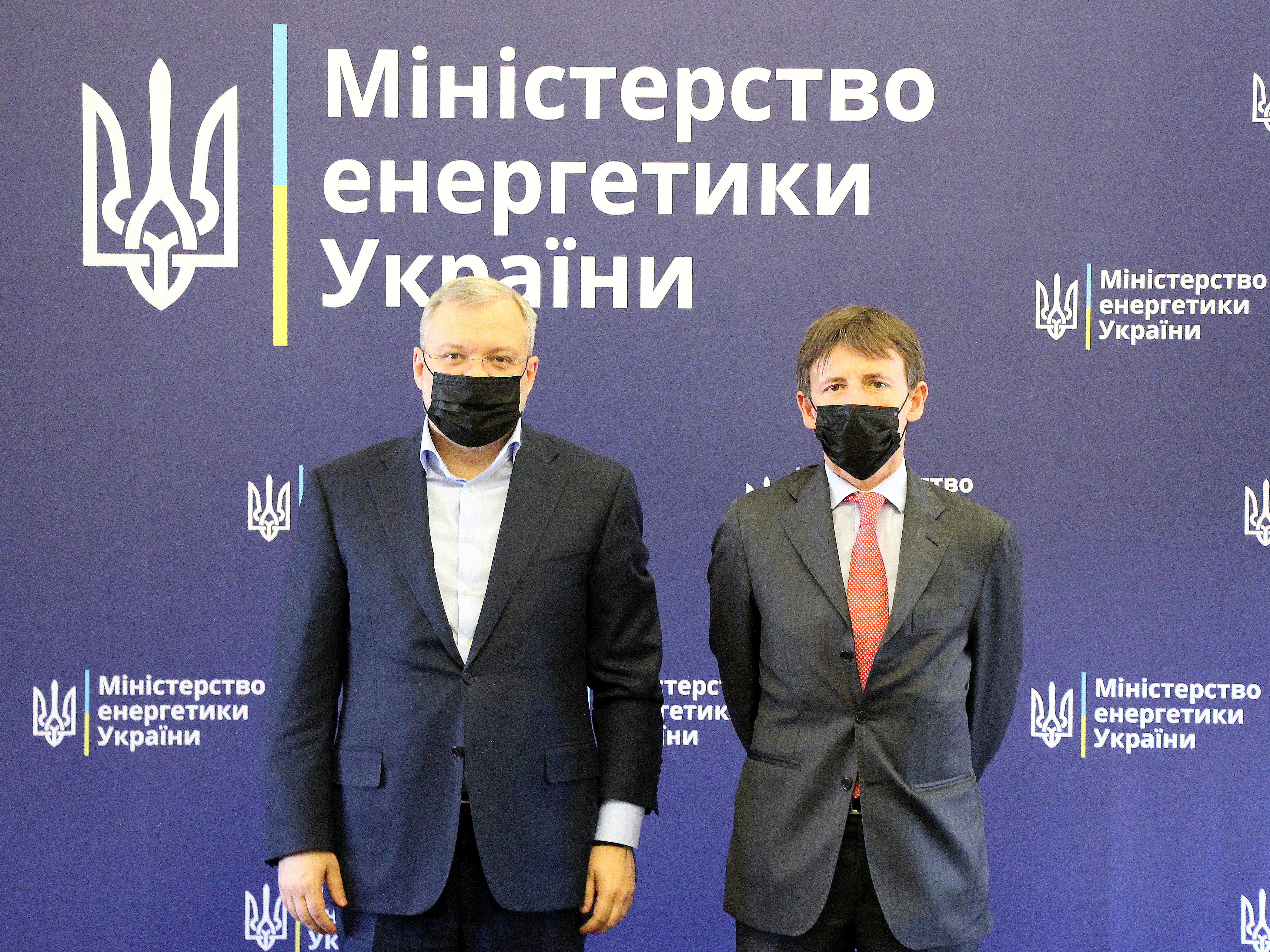 Ukraine and Italy will develop cooperation in the gas transmission industry and hydrogen energy