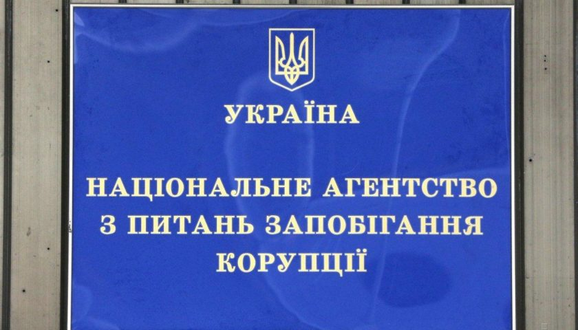 NACP said that the appointment of Vitrenko as the head of Naftogaz was illegal and should be canceled