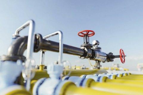 З початку червня Нафтогаз уклав 141 угоду з тепловиробниками на постачання газу