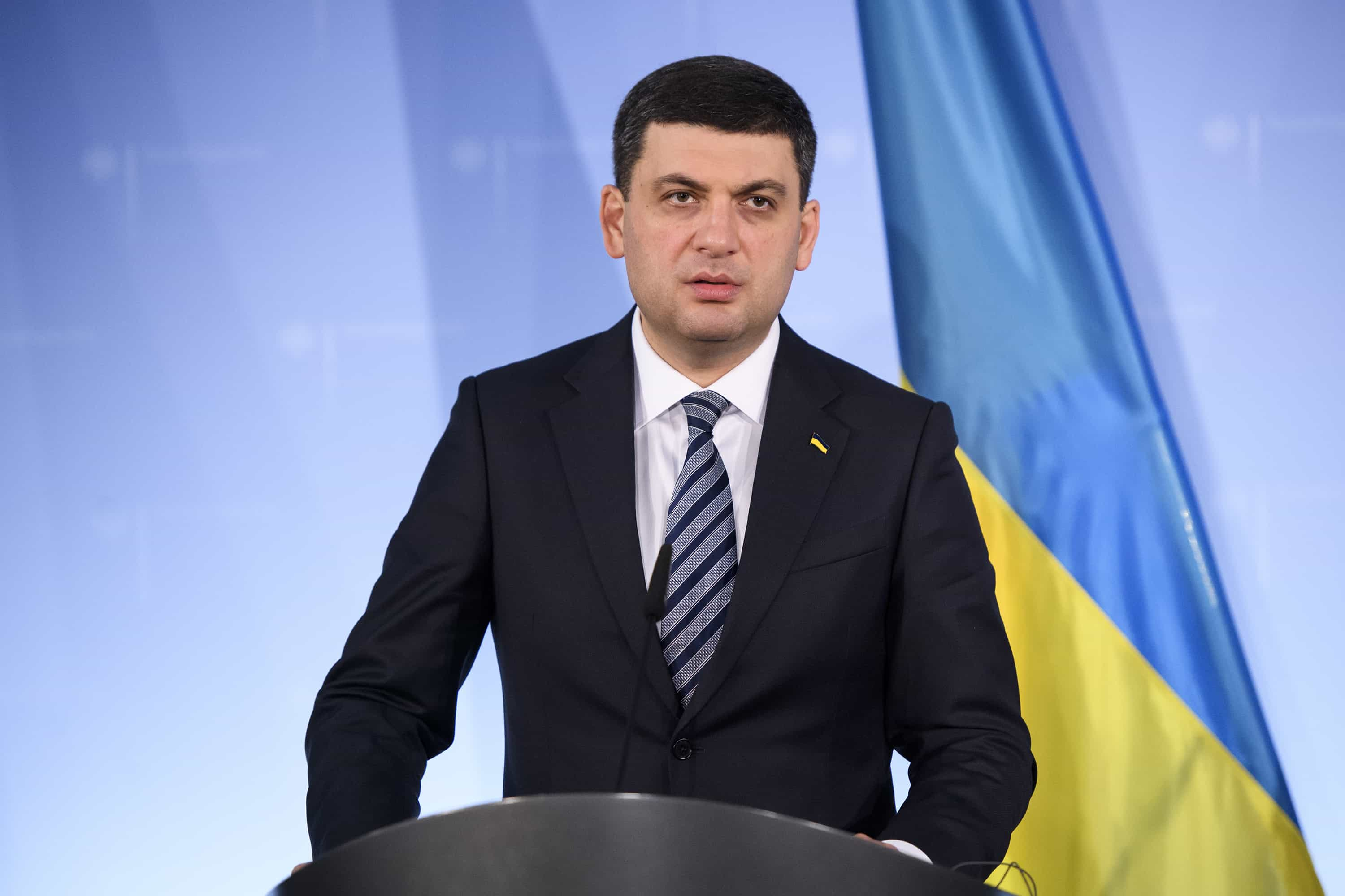 Groysman: the Cabinet of Ministers extends a contract with the Board of Naftogaz for a year