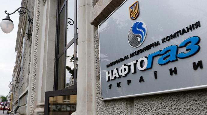 У «Нафтогазі» вважають вибір ПОН останнім кроком до запуску вільного ринку газу