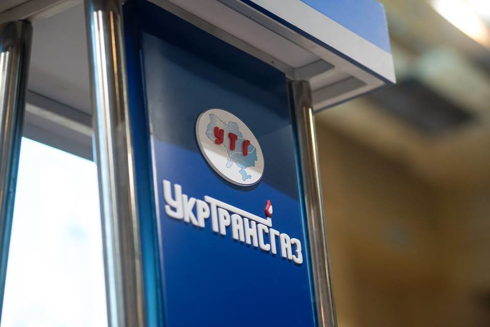 Five heat producers repaid the debt ahead of schedule in the amount of 220 million UAH to Naftogaz