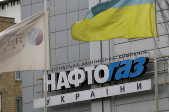 Beneficiaries reduced debt for gas by 2.3 billion – Naftogaz