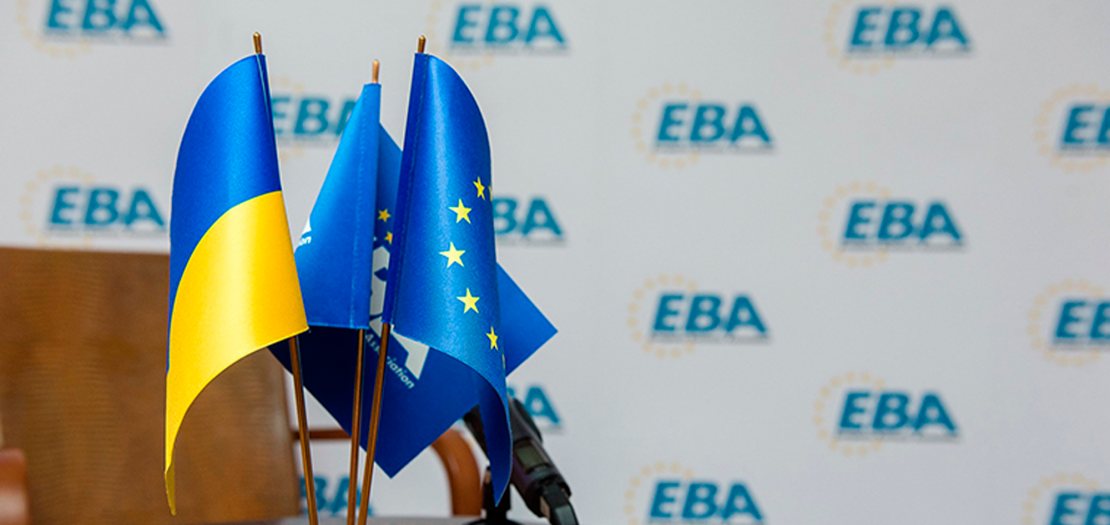 Ukrainian gas TSO became a member of the European Business Association
