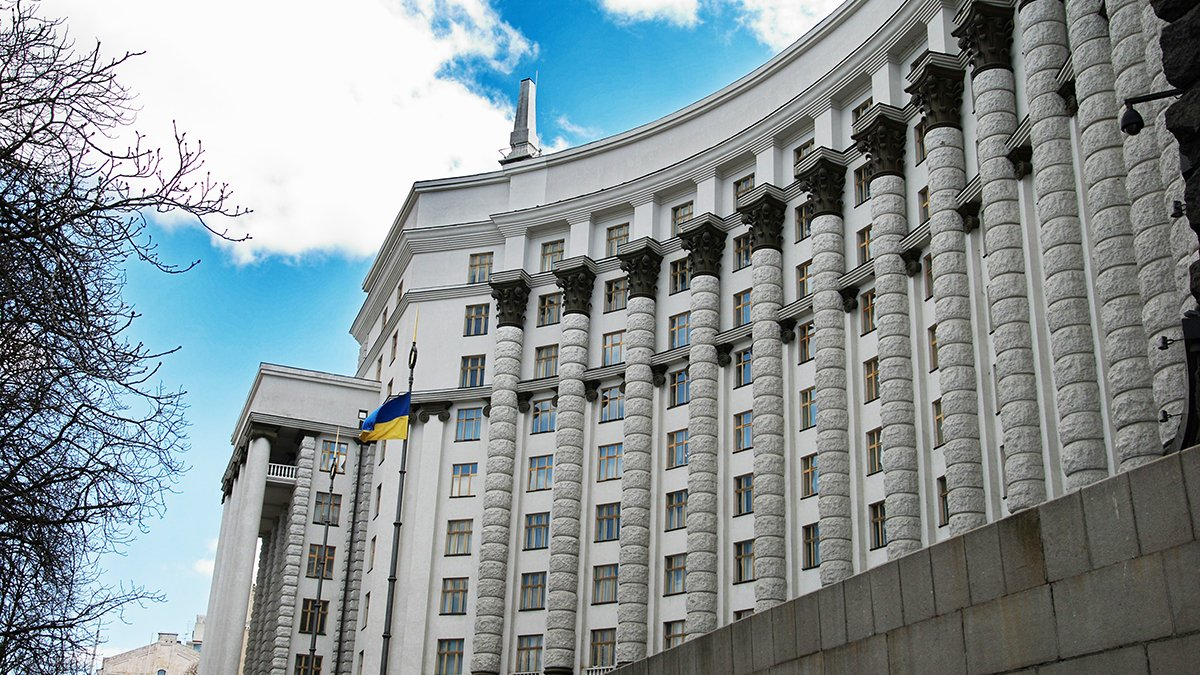 The Cabinet of Ministers: Naftogaz must ensure in March wholesale gas sales at a fixed price for the population and fuel and energy consumption by the end of April 2022.