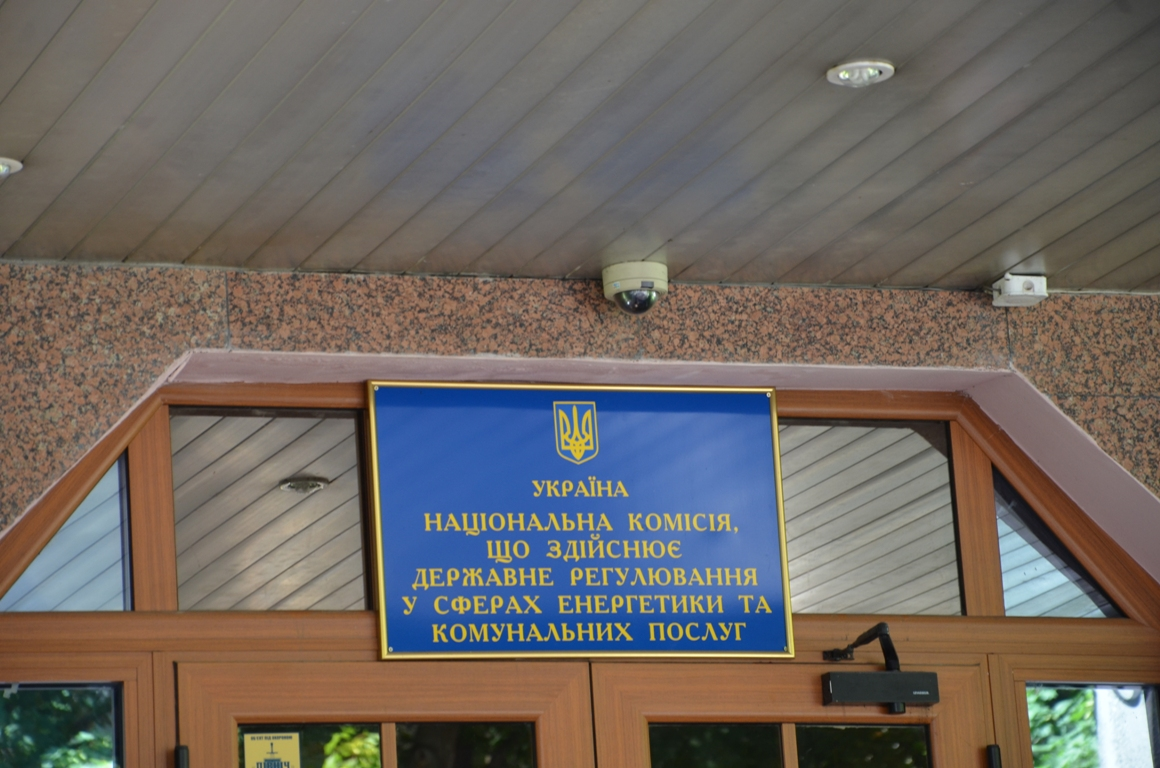 The Regulator fined JSC Kharkivoblenergo for excess charging of consumed electricity