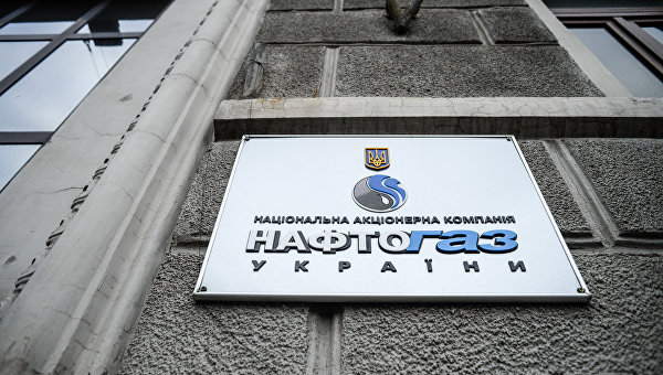 Groysman was deprived of the right to appoint the Head of Naftogaz by the court