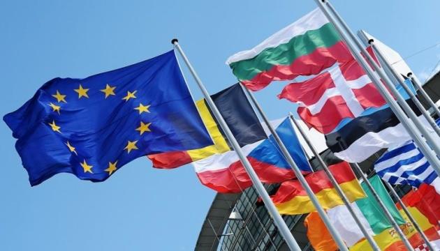 Цены на газ и электроэнергию в ЕС - Евростат