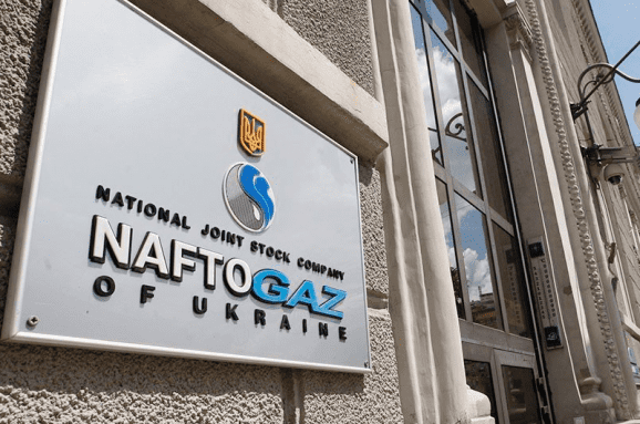 Naftogaz plans to increase LNG production to 240 thousand tons per year