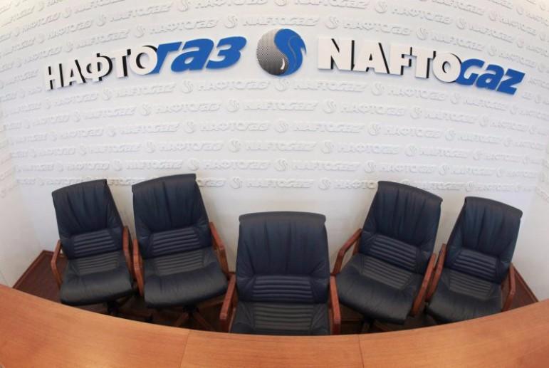 Кабмин изменил состав наблюдательного совета НАК «Нафтогаз»