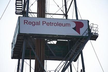 Regal Petroleum запустила нову свердловину на Свиридівському родовищі
