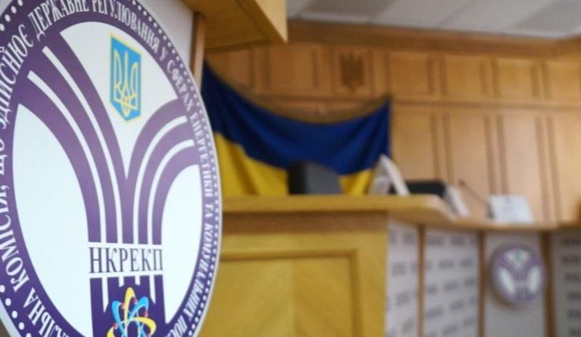 NEURC may sanction on Kyivgazenergy due to the delay in publishing the annual tariff