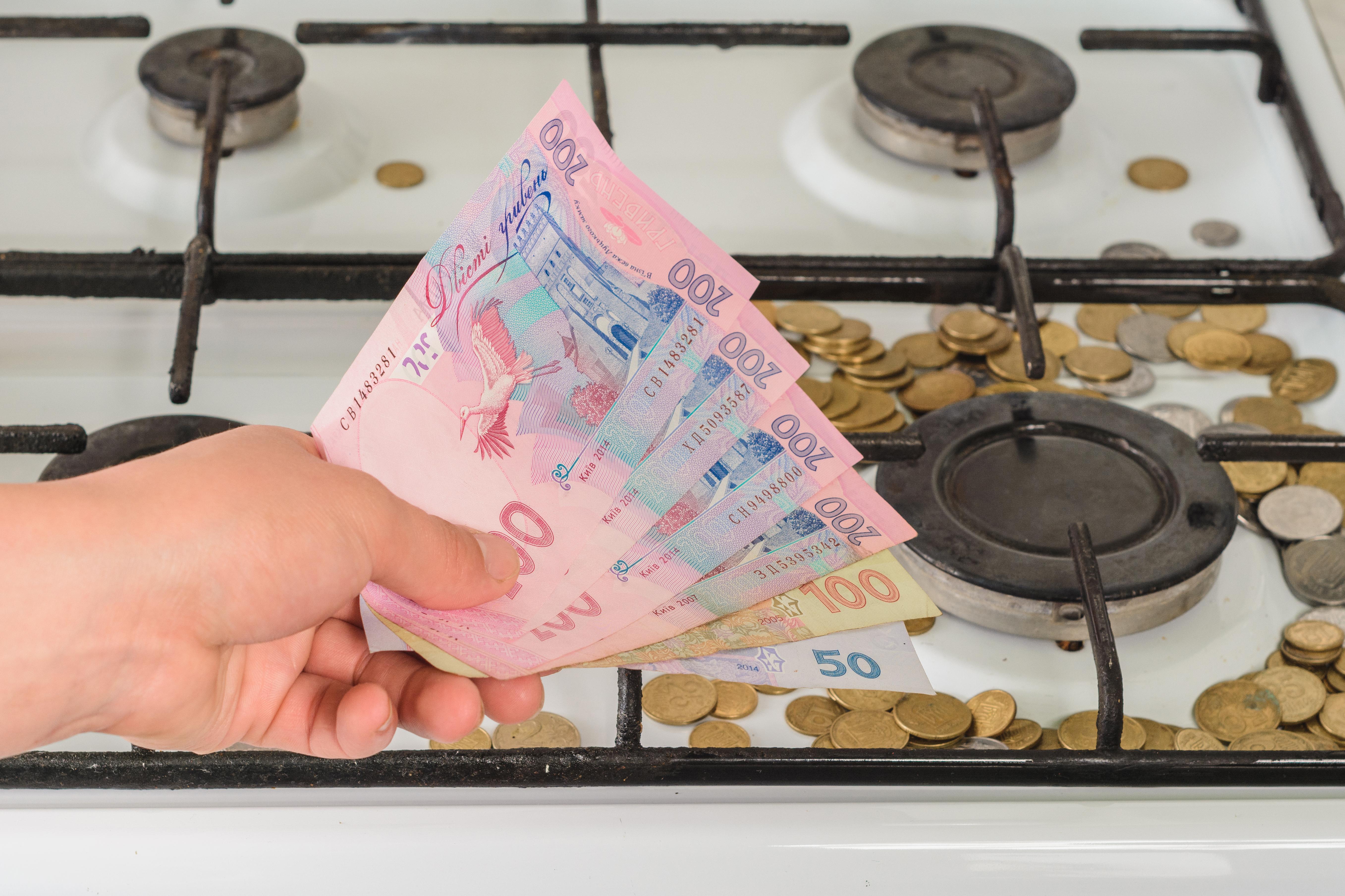 Субсидию не заберут: что нужно знать об особенностях смены поставщика газа