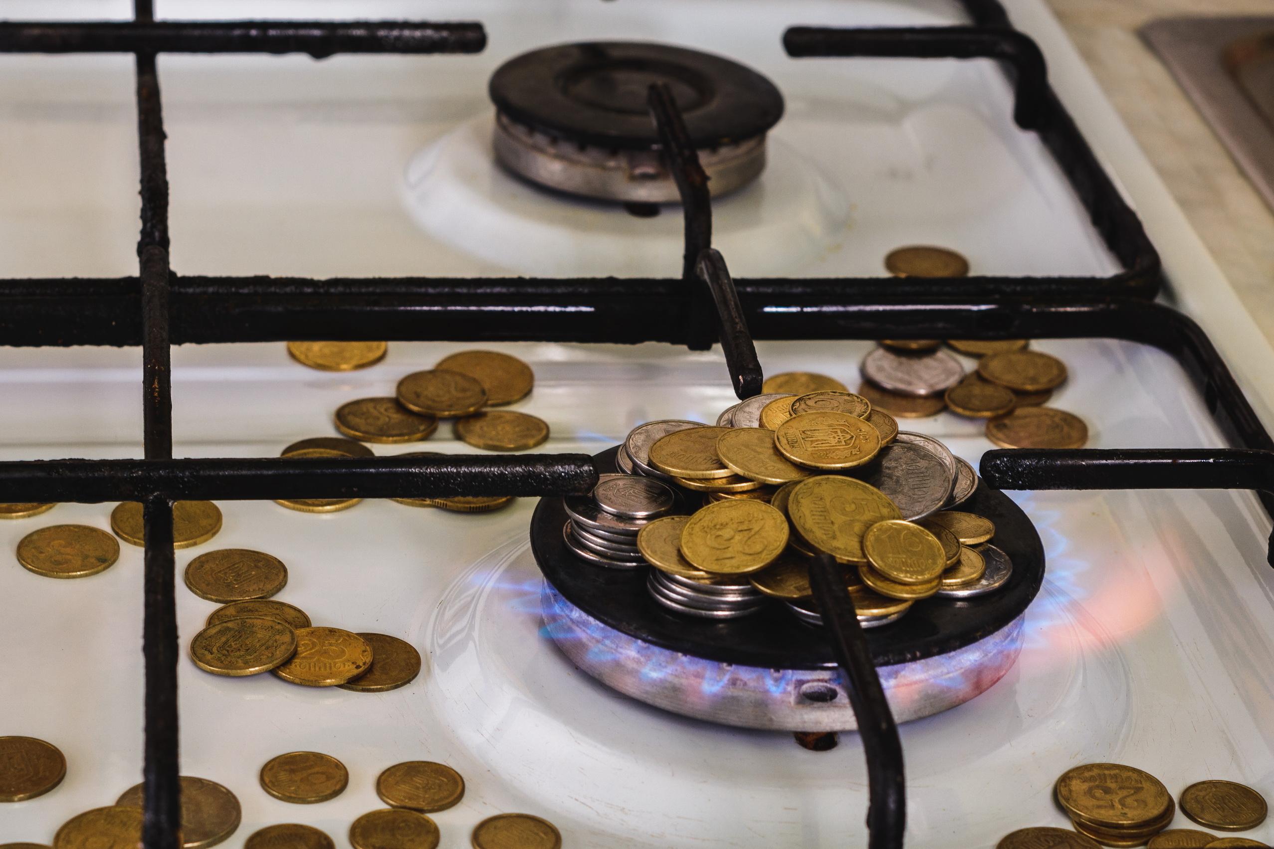 Субсидии не будет: 6 новых причин, из-за которых откажут в выплате