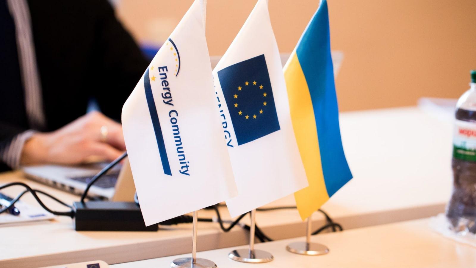 План реформ на газовом рынке Украина выполнила на 84%, – ЕЭС