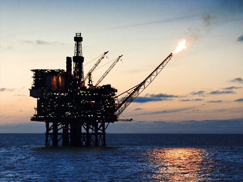 Naftogaz received permission to develop offshore gas fields