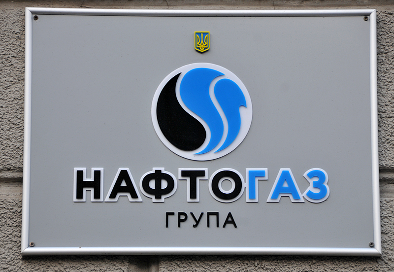 Naftogaz third Quarter and nine months 2020 financial results: Improvements deliver cash in a difficult environment