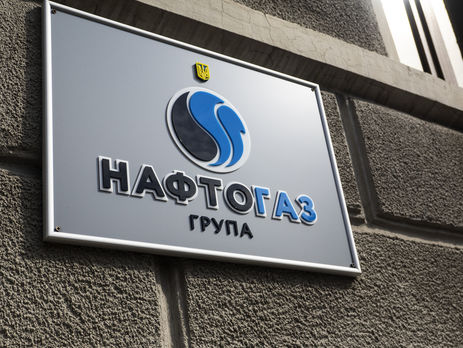 Naftogaz published PSO gas price for heat producers in October
