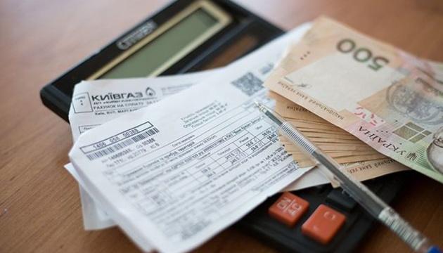 Субсидія на оплату комуналки: як отримати і не втратити