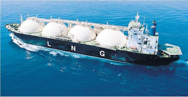 Buslavets confirmed the refusal of the American company to supply LNG to Ukraine