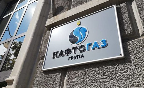 Naftogaz has created a separate division to manage CHPs