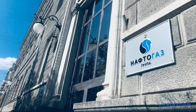 Naftogaz released September PSO gas price for heat producers