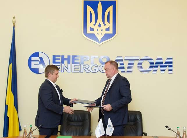 «Нафтогаз» и «Энергоатом» будут вместе развивать водородную энергетику в Украине