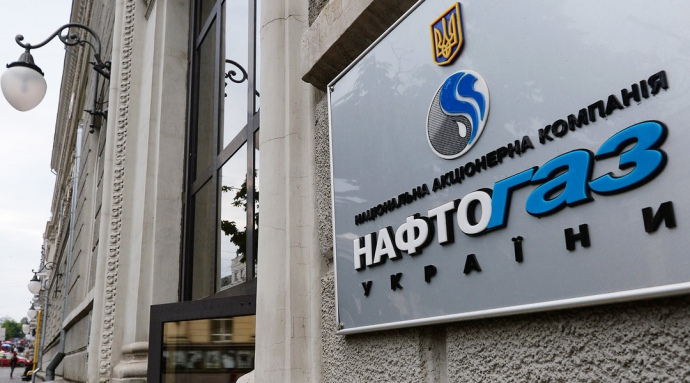 Naftogaz keeps monthly and annual gas prices for its customers in October