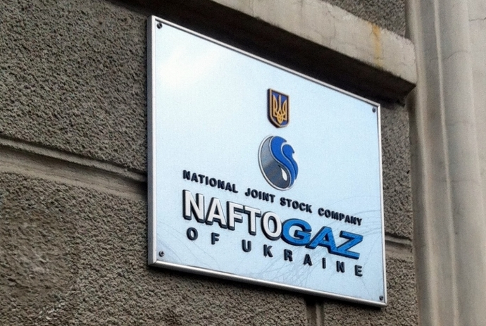 Naftogaz Group 2020 half-year results: net loss of UAH 11.5 billion
