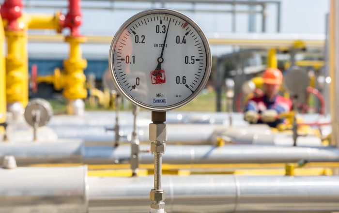 Loss of piping integrity occurred in Kyiv region