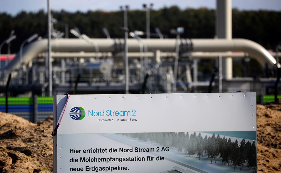 При сертификации «Северного потока-2» PGNiG не будет иметь права вето