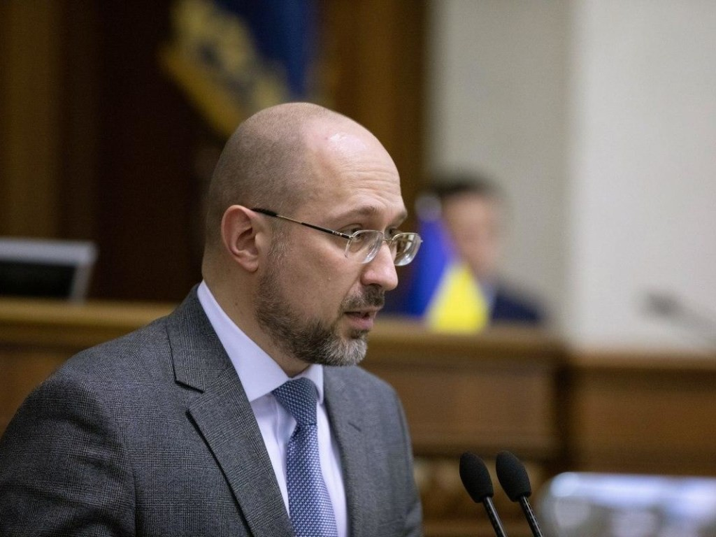 Шмыгаль заверил, что тарифы на газ и тепло для населения не будут повышаться