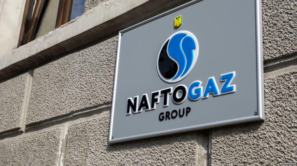 «Нафтогаз» построит новый завод по производству сжиженного газа