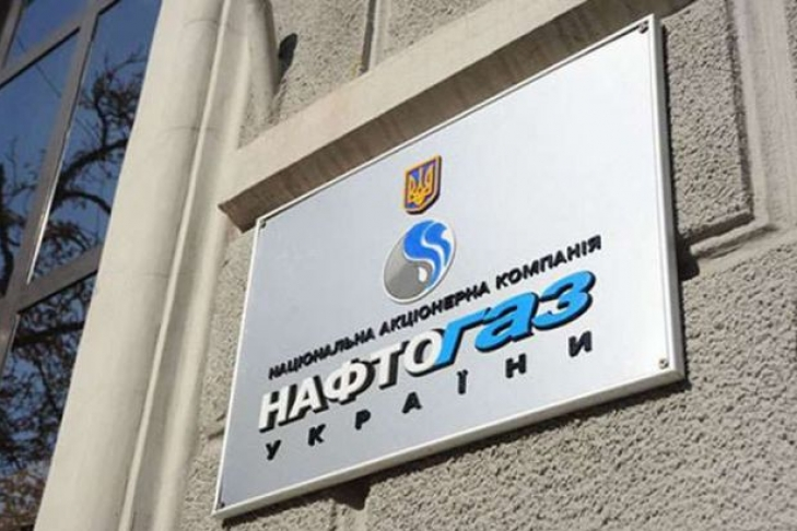 """Energy efficiency programs implementation by the government do not meet the schedule"" – NJSC ""Naftogaz Ukrainy"""