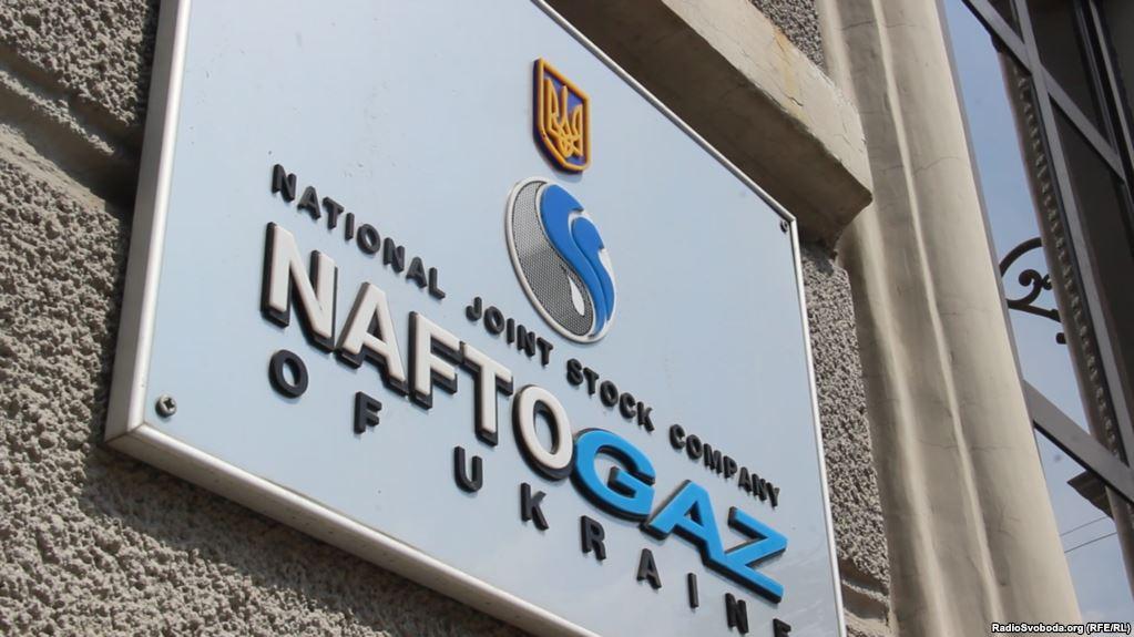 «Нафтогаз» отказывается обнародовать результаты аудита «Укрнафты»