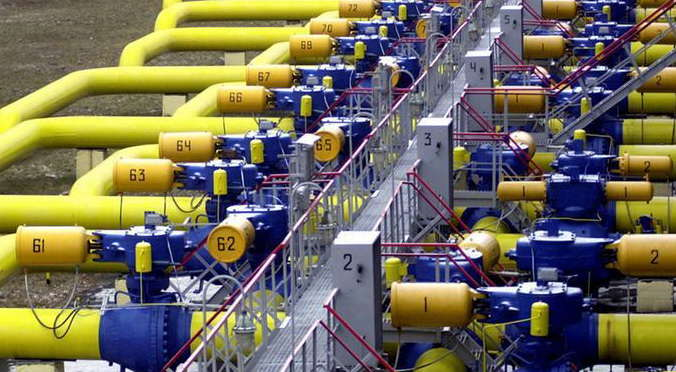 «Нафтогаз» ведет переговоры про объединение с польской ГТС
