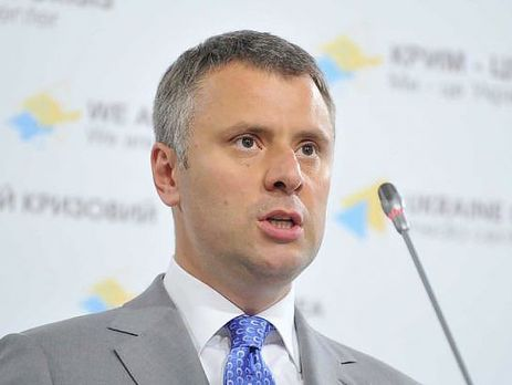 "Naftogaz offers Gazprom to conclude an agreement not on transportation services, but on the ""swap"" of gas – Vitrenko"