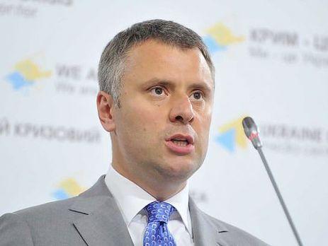 «Нафтогаз» пропонує «Газпрому» укласти контракт не на послуги транспортування, а на «своп» газу - Вітренко
