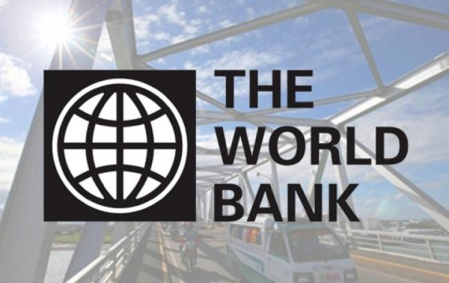 Naftogaz paid off a $500 million loan guaranteed by the World Bank and the state