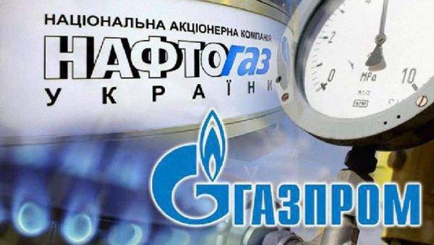 Урегулирование судебных споров между «Нафтогазом» и «Газпромом» может сохранить транзит газа через Украину