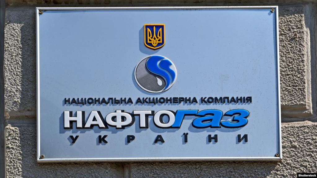 Naftogaz will reduce the price of gas for consumers in June by 7.3%