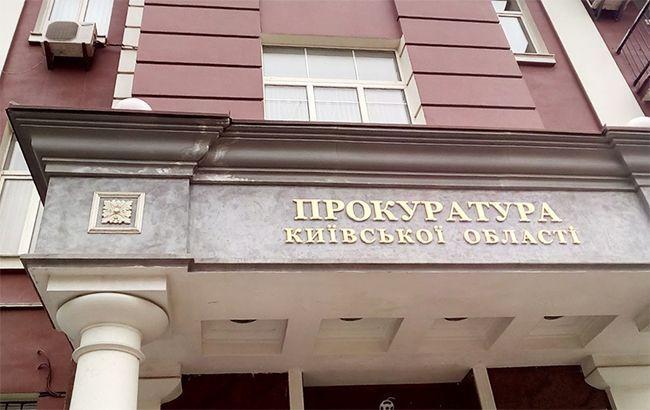 Прокуратура подозревает  двоих директоров предприятий в присвоении  $14 млн «Укртрансгаза»