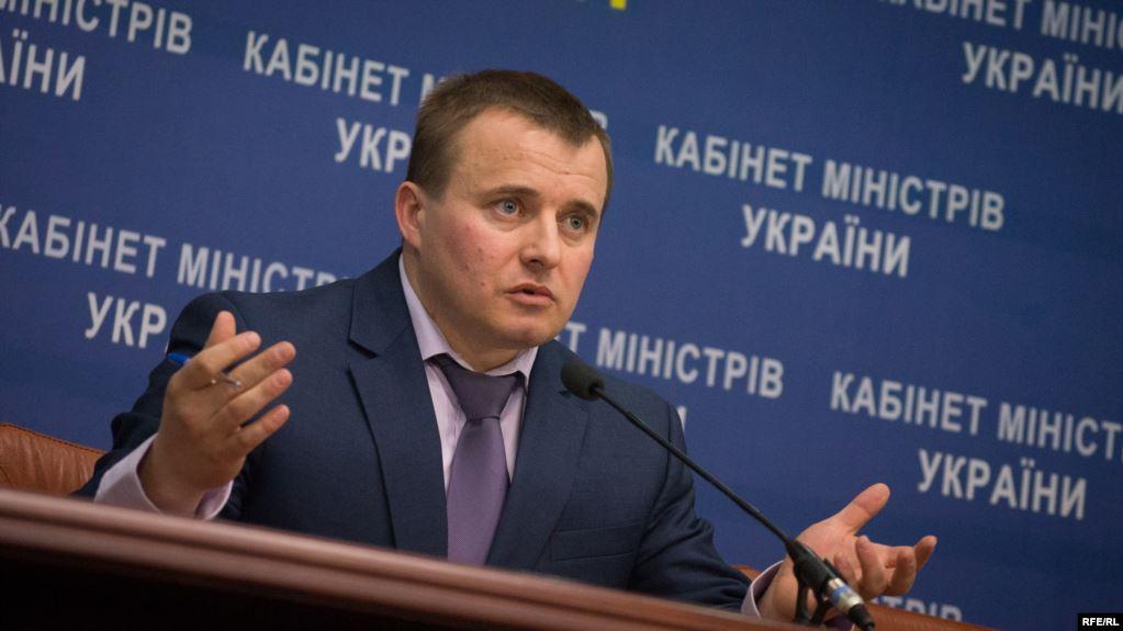Зеленский предложил уволить государственного представителя из наблюдательного совета «Нафтогаза»