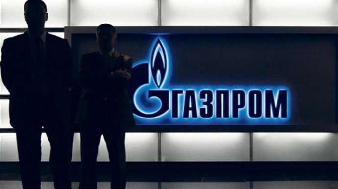 Naftogaz has secured the arrests of accounts of a company that issued shares for Gazprom