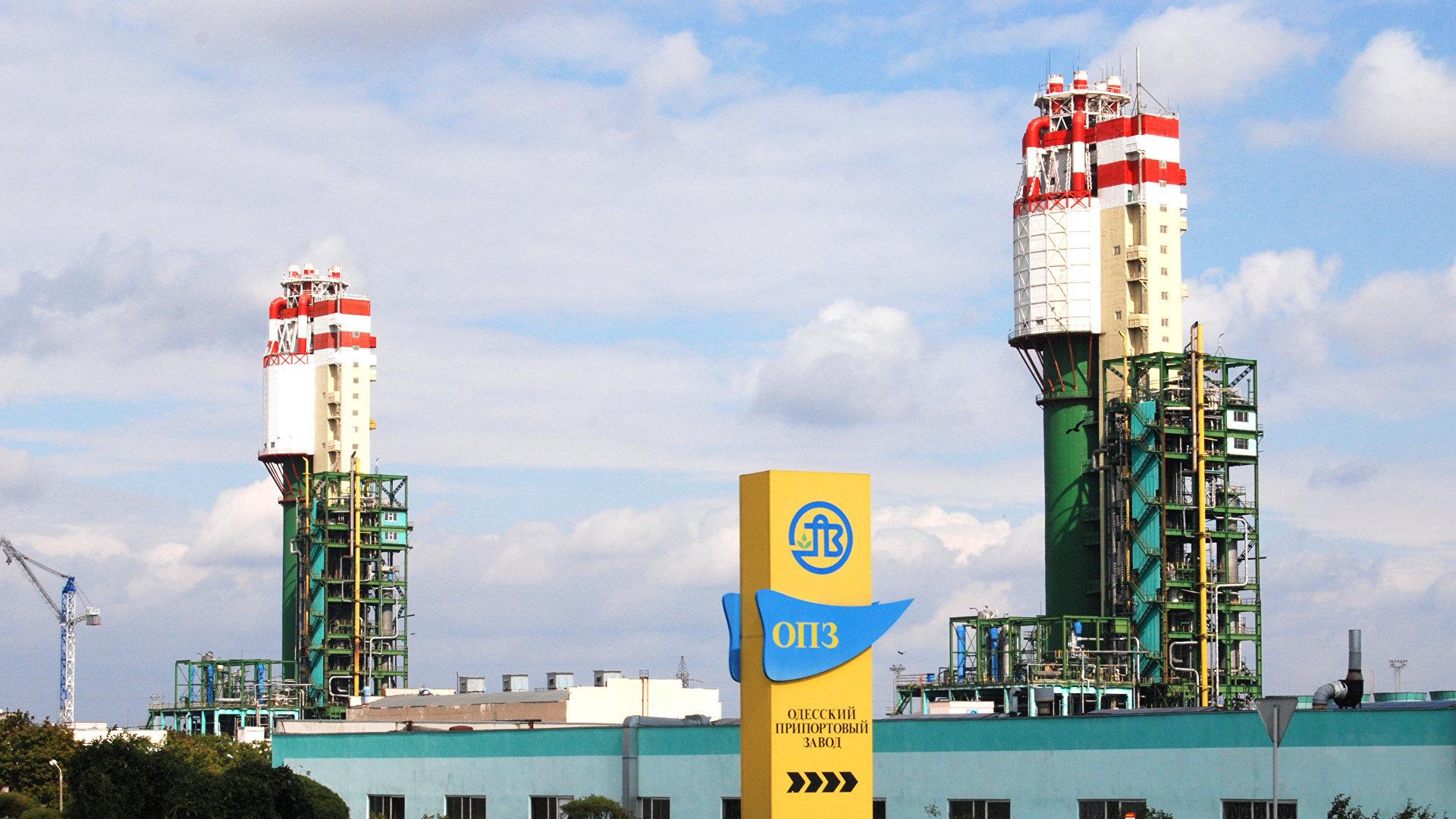 Одесский припортовый завод наращивает объемы производства