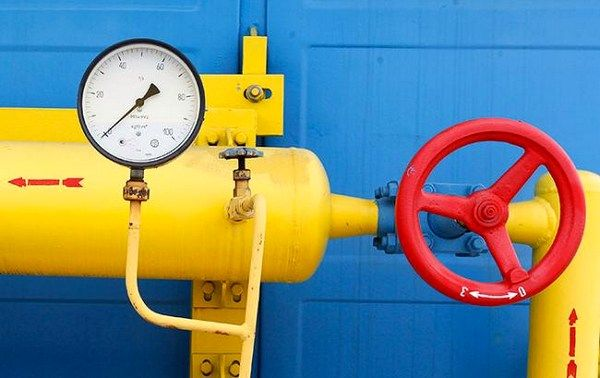 Ukraine paid $1.8 billion for imported gas for 9 months