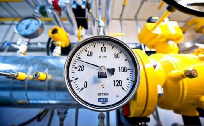 Naftogaz received an official proposal for gas transit from Gazprom