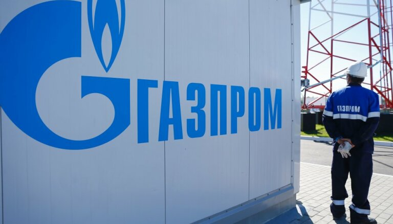 Ukraine must abandon arbitration decision to sign gas contract – Gazprom