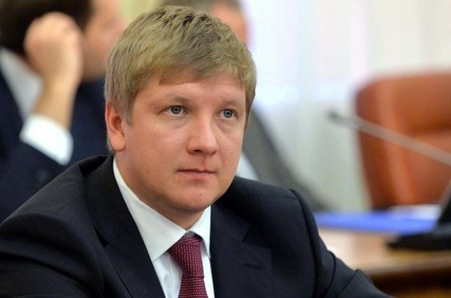 Naftogaz proposes to transfer debts for gas to local budgets