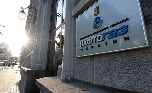Naftogaz will not fine apartment building co-owner associations for gas shortages